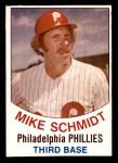 1977 Hostess #43  Mike Schmidt  Front Thumbnail