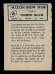 1962 Topps CFL #40  Marion Drew Deese  Back Thumbnail