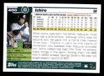 2005 Topps #400  Ichiro Suzuki  Back Thumbnail