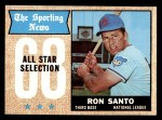 1968 Topps #366   -  Ron Santo All-Star Front Thumbnail