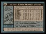 1980 Topps #160  Eddie Murray  Back Thumbnail