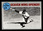 1970 Topps #195   -  Tom Seaver 1969 NL Playoff - Game 1 - Seaver Wins Opener Front Thumbnail