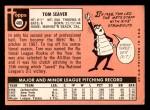1969 Topps #480  Tom Seaver  Back Thumbnail