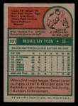 1975 Topps #231  Mike Tyson  Back Thumbnail