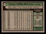 1979 Topps #215  Willie McCovey  Back Thumbnail