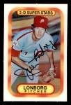 1977 Kellogg's #41  Jim Lonborg  Front Thumbnail