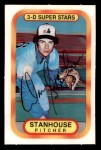 1977 Kellogg's #32  Don Stanhouse  Front Thumbnail