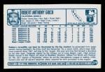 1977 Kellogg's #39  Bobby Grich  Back Thumbnail