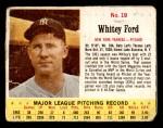 1963 Jello #19  Whitey Ford  Front Thumbnail