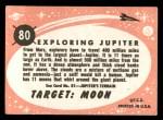 1958 Topps Target Moon #80   Exploring Jupiter  Back Thumbnail
