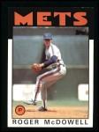 1986 Topps #547  Roger McDowell  Front Thumbnail