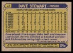 1987 Topps #14  Dave Stewart  Back Thumbnail