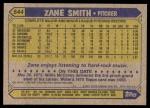 1987 Topps #544  Zane Smith  Back Thumbnail