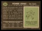 1969 Topps #244  Homer Jones  Back Thumbnail