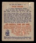 1949 Bowman #205  Dick Sisler  Back Thumbnail