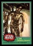 1977 Topps Star Wars #207 ERR  C-3PO Anthony Daniels Front Thumbnail