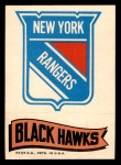 1973 Topps Team Emblem Sticker   Rangers / Blackhawks Front Thumbnail