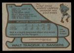 1979 Topps #15  Walt Tkaczuk  Back Thumbnail