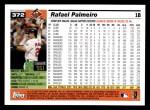2005 Topps #372  Rafael Palmeiro  Back Thumbnail