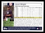 2005 Topps #602  Jaret Wright  Back Thumbnail