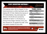 2005 Topps #650   Houston Astros Team Back Thumbnail