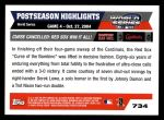 2005 Topps #734   -  Johnny Damon / Derek Lowe World Series Back Thumbnail