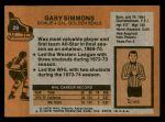 1975 Topps #29  Gary Simmons   Back Thumbnail