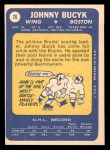 1969 Topps #26  Johnny Bucyk  Back Thumbnail
