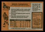 1975 Topps #114  Errol Thompson   Back Thumbnail