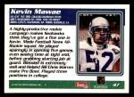 1995 Topps #47  Kevin Mawae  Back Thumbnail