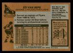 1975 Topps #38  Ed Van Impe   Back Thumbnail