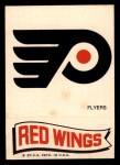1973 Topps Team Emblem Sticker   Flyers / Red Wings Front Thumbnail