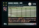 2007 Topps #174  Hines Ward  Back Thumbnail