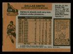 1975 Topps #118  Dallas Smith   Back Thumbnail