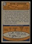 1974 Topps #218  Wayne Stephenson  Back Thumbnail