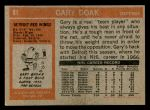 1972 Topps #81  Gary Doak  Back Thumbnail
