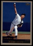 2000 Topps Traded #114 T Hideo Nomo  Front Thumbnail