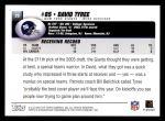 2004 Topps #29  David Tyree  Back Thumbnail