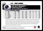 2004 Topps #289  Tony Banks  Back Thumbnail