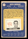1969 Topps #27  Ken Hodge  Back Thumbnail