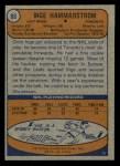 1974 Topps #88  Inge Hammarstrom  Back Thumbnail