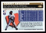 1996 Topps #132  Garret Anderson  Back Thumbnail