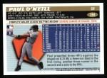 1996 Topps #284  Paul O'Neill  Back Thumbnail