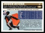 1996 Topps #346  Ruben Rivera  Back Thumbnail