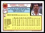 1992 Topps #53  Danny Young  Back Thumbnail