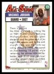 1992 Topps #115   -  Michael Jordan All-Star Back Thumbnail