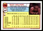 1992 Topps #196  Buck Williams  Back Thumbnail
