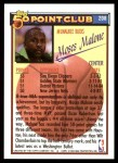 1992 Topps #208   -  Moses Malone 50 Point Club Back Thumbnail