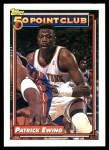 1992 Topps #211   -  Patrick Ewing 50 Point Club Front Thumbnail