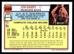 1992 Topps #348  Jon Barry  Back Thumbnail